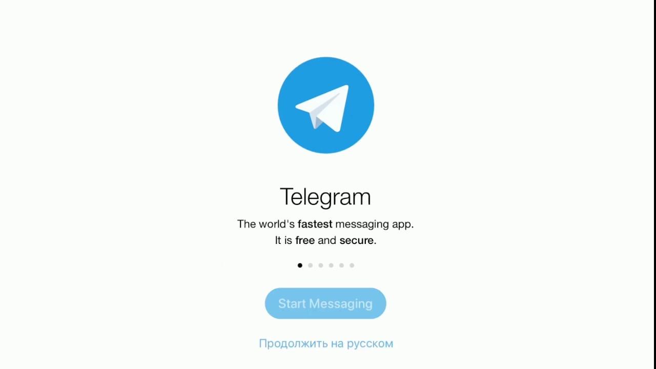Алексей Рожков Слив Телеграм