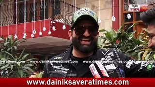 Exclusive Yuvraj And Mansi Wedding Talk With Navraj Hans Dainik Savera