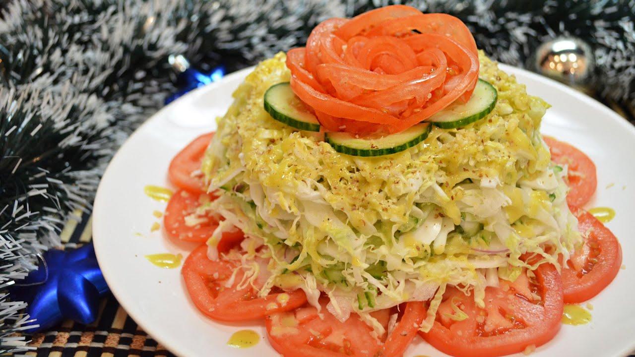Салат роксолана рецепт
