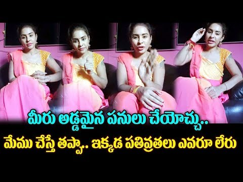 Sri Reddy Shocking Comments on Rakul Preet and Madhavi Latha | Sri Reddy Controversy | Pawan Kalyan