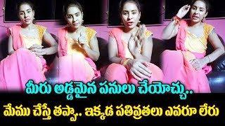 Sri Reddy Shocking Comments on Rakul Preet and Madhavi Latha | Sri Reddy Latest News | Pawan Kalyan
