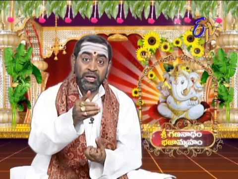 Sri Gananadham Bhajamyaham- శ్రీ...
