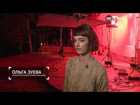 Козловский снимается в фильме На районе. Индустрия кино от 14.10.16.