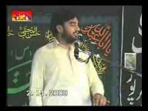 Zakir Waseem Abbas Baloch  2 November 2009 Sialkot