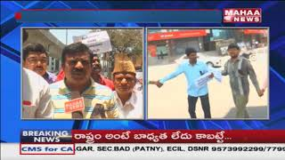 Journalists Protest With Black Badges Against Pawan Kalyan's Media Comments | #SomajigudaPressClube