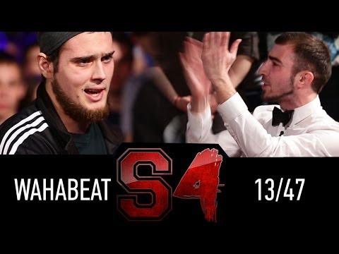 SLOVO | Краснодар - 4 сезон, отборочный раунд. WahaBeat vs. 13/47
