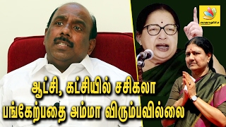 Manoj Pandian Interview against Sasikala