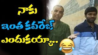 Producer Dil Raju Making Fun With Media People at Tirumala | Anil Ravipudi | Top Telugu Media