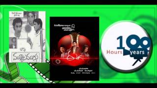 Eega - Interview with Eega Special Effects Director Pete Draper; and Talk on Muthyala Muggu: Hour 88
