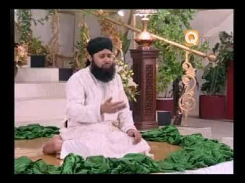 Aaqa Ka Milad Aaya - Muhammad Owais Raza Qadri Complete High Quality Video Naat Album video
