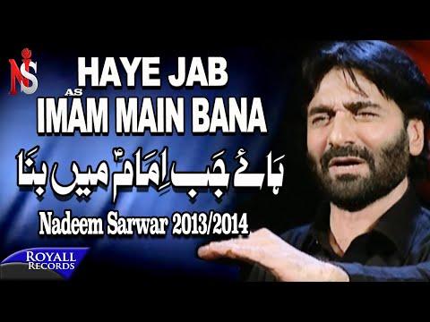 Nadeem Sarwar | Haye Jab Imam Main Bana | 2013-2014 | ھاے جب امام میں بنا video