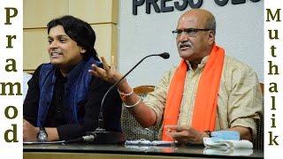Pramod Muthalik And Rahul Easwar Press Meet At Thrissur