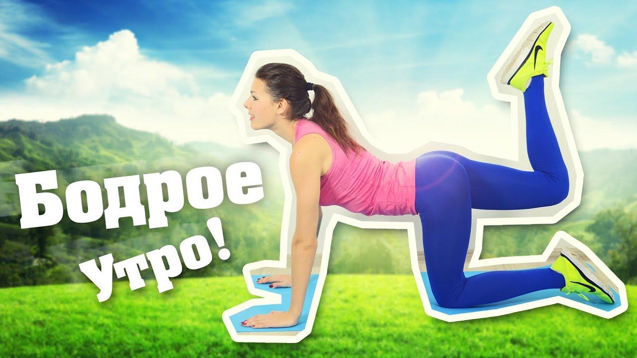как похудеть фитнес дома