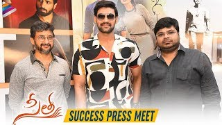 Sita Movie Success Press Meet | Kajal Aggarwal | Bellamkonda Sreenivas | Teja | Telugu FilmNagar