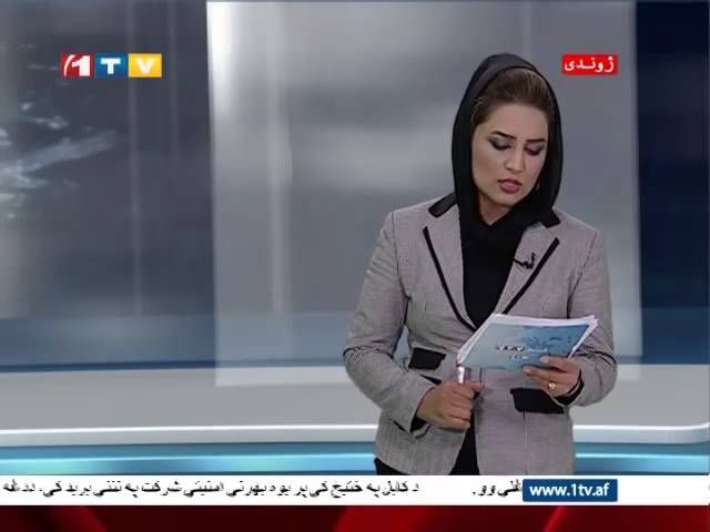 1TV Afghanistan Farsi News 18.11.2014