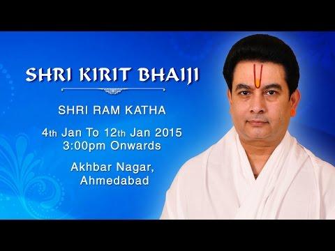 Ram Katha - Shri Kirit Bhaiji Maharaj - Day 7 Ahmedabad (Gujarat)