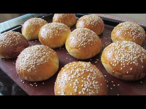 Булочки для Бургеров  Булочки на завтрак или к чаю