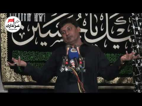 Zakir Ghulam Abbas Rattan | 6 Muharram 1439 - 2017 | ImamBargah Shah Yousaf Gardez Multan