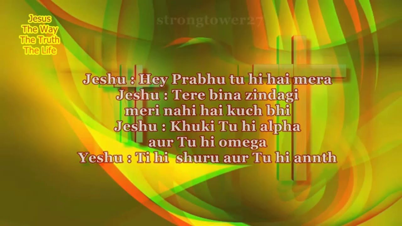 Tere Charno mei....Hindi Christian Song