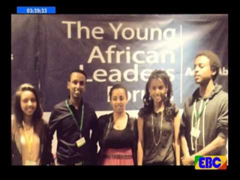 Ethiopian Youth Program Lewetatoch  ወጣቶች  Ebc Feb 07 2017