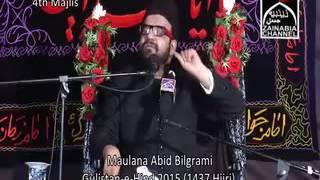 Real History Of Islam 4th Majlis Maulana Abid Bilgrami