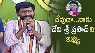 Director Buchi Babu Funny Comments on DSP | Panja Vaisshnav Tej Debut Movie Launch | Chiranjeevi