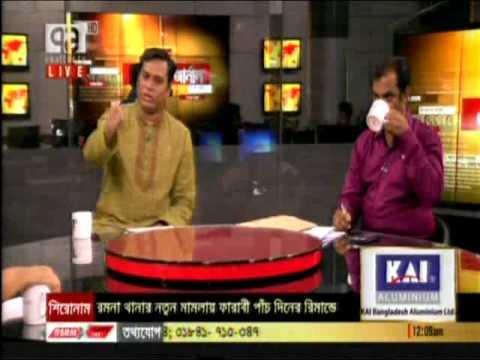 Bangla Talk Show: 71 Journal, 15 March 2015, 71 Tv