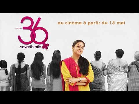36 Vayadhinile - Teaser