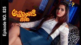 Attarintiki Daredi | 28th June 2017 | Full Episode No 825 | ETV Telugu