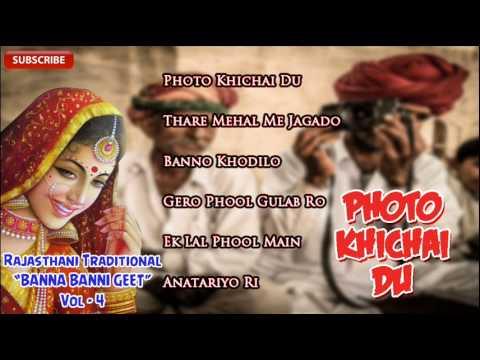 Photo Khichai Du   Rajasthani Traditional BANNA BANNI GEET  ...