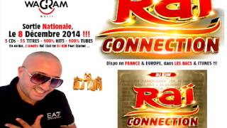 DJ KIM feat DJAMEL - ENTY REMIX CLUB 2015 (Exclu RAI CONNECTION)