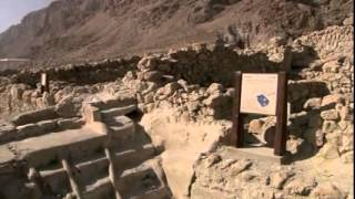 Video: Writing the Dead Sea Scrolls - National Geographic