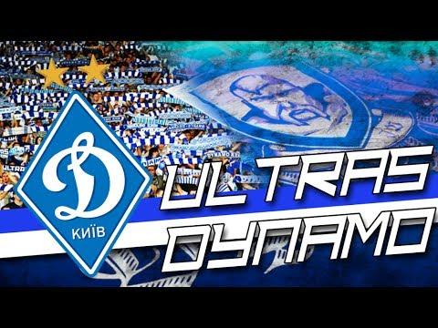 Динамо Киев Ультрас • WBC•РОДИЧІ•