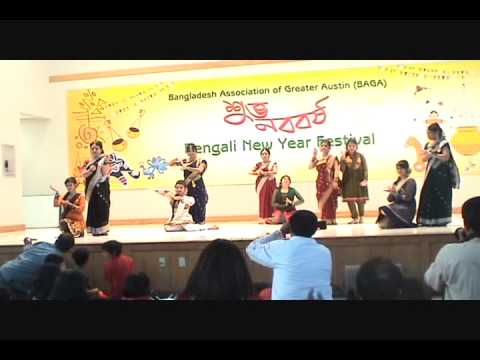 Bengali New Year Festival 1417 : Dance dheem Ta Dare Dani video