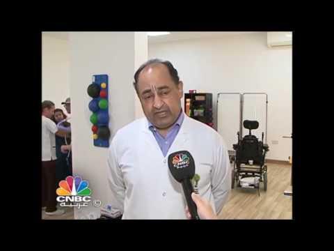 CNBC Arabia - REX Bionics at Amana Healthcare