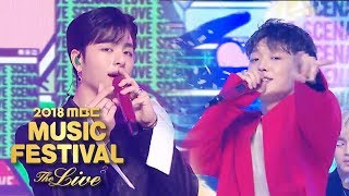 iKON - Goodbye Road + Love Scenario [2018 MBC Music Festival]