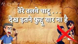 Yaad Kregi Yaara Ne _ New Haryanvi Whatsapp Status _ Best Haryanvi Attitude Status 2018