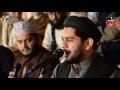 download lagu Aj Naina Laiyan Kion Jharian Rehan Roofi In 74 Chak Sargodha 2016 gratis