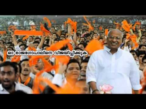 loksabha election  2014 Kerala