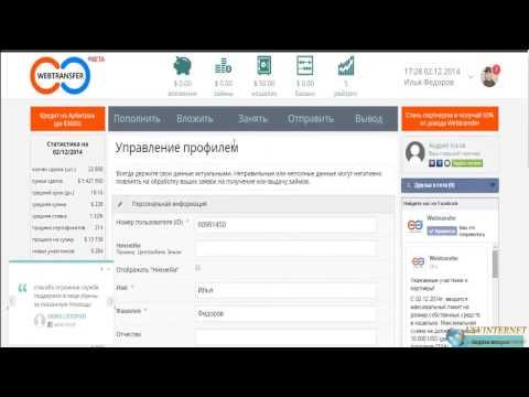 Бесплатный виртуальный номер для смс регистраций