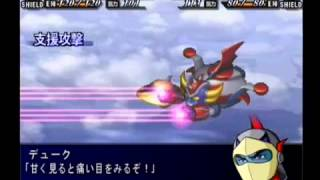 Super Robot Wars MX - Grendizer Arabic