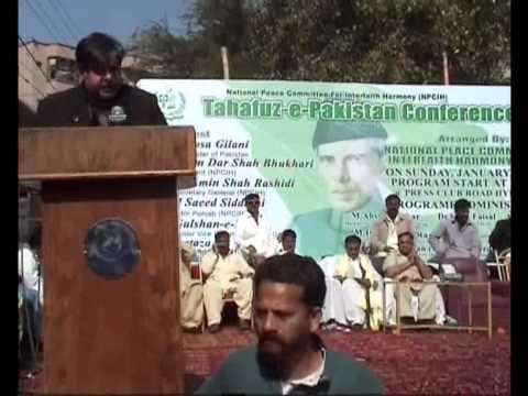 Npcih Hyderabad Confrance video