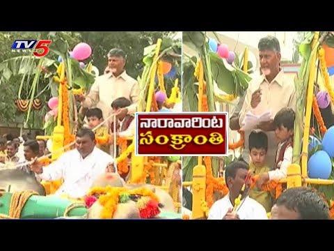 ఎడ్ల బండిపై మనవడితో షికారు | CM Chandrababu with Nara Devansh | TV5 News