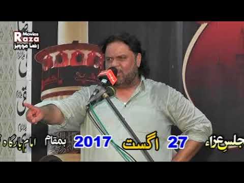 Shoukat Raza Shoukat 27 August 2017 Kharota Syedan Sialkot