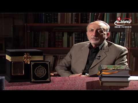 سفره رحمت (30): پیرامون دعای افتتاح، علیرضا تابان؛ دکترحسین فریدونی، تهران، 1435 ق