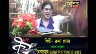 Lungi dance Bangla version (worst song ever)