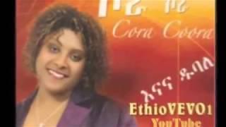 "Enana Dubale - Enes Hedhulk ""እኔስ ሄደሁልክ"" (Amharic)"