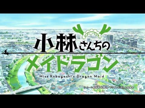 Kobayashi San Chi No Maid Dragon OP [HD 1080p / No Watermark] + ENG SUB