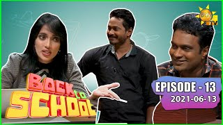 Back To School - Manjula Moragaha & Givantha Arthasad | Episode - 13 | 2021-06-13