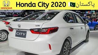 Honda City 2020   Coming Soon   Honda Pakistan   First look